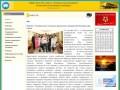 Minmolrk.ru — Министерство спорта, туризма и молодежной политики Республики Калмыкия  / Новости