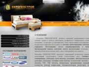 Монтаж инженерных систем. Внутренний и наружный ремонт зданий и помещений. Гидроизоляционные работы. (Россия, Смоленская область, Смоленск)