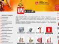 Пожарные краны, рукава. Онлайн-заказ. (Россия, Нижегородская область, Нижний Новгород)