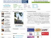 """""""ВСЯ КОСТРОМА"""" - Костромской информационный портал"""