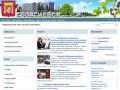 Официальный сайт города Георгиевска - город ГЕОРГИЕВСК