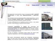 Смета 35 - цены на строительные и ремонтные работы в Вологде (тел. +7-921-682-42-55)