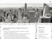 Сметы в Нижнем Тагиле | Составление и экспертиза сметной документации