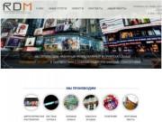 Производство и монтаж наружной рекламы (Россия, Челябинская область, Челябинск)