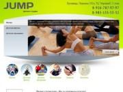 Фитнес-студия Jump - Мы за здоровье и красоту! | Фитнес-студия Jump