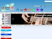 """Масс Медиа """"СатурнFM"""" - информационно-дискуссионный музыкальный радио-новостной портал (материалы формируют пользователи, размещая интересные новости и публицистические материалы и обсуждая острые политические и социальные темы) г. Москва"""