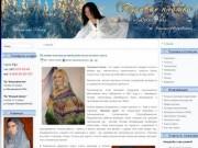 «Шали от Алсу» — пуховые платки из Оренбуржья и Башкирии