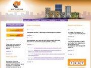 БСК - Белгородская сбытовая компания