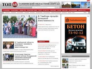 Top68.ru