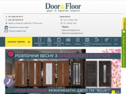 Door Floor - двері та підлогове покриття (Украина, Львовская область, Львов)