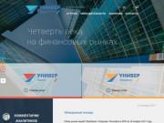 Инвестиционный фонд. Подробнее на сайте. (Россия, Нижегородская область, Нижний Новгород)