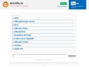 """Представительство НП СРО """"МОС"""" в Крымском федеральном округе"""