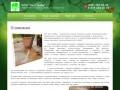 Гидрофобизатор Пропитка для камня Гидрофобизатор для камня - ООО Лето Трейд г. Москва