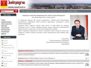 Elugli.ru