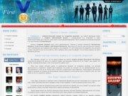 First-forum.ru - нижнетагильский сервис по созданию форумов, создать собственный форум
