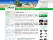 Меаком - производство и поставки запасных частей для сельскохозяйственной техники