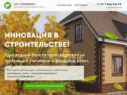 Производство облицовочного блока в Краснодарском крае