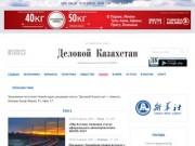 Dknews.kz
