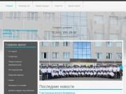 Отдел МВД России по Чистопольскому району