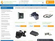 Установка камер и систем видеонаблюдения в Ульяновске