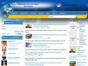 Информационный портал города Наро-Фоминск
