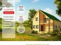 Строительство брусовых домов мастерами из Вологды - ООО «Дома из Вологды»