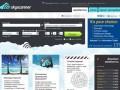 Skyscanner – бесплатная поисковая система дешевых авиабилетов по всему миру