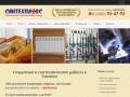 сантехнические работы (Россия, Тюменская область, Тюмень)