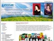 Продукция компании VIVASAN в Кронштадте