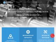 Заволжский авторемонтный завод