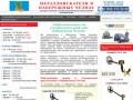 Металлоискатели в Набережных Челнах купить продажа металлоискатель цена металлодетекторы