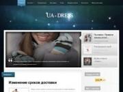 Ua-Dress, мех и кожа, Украина, Киев