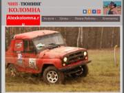 Alexkolomna.ru