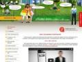 Smsprofi - представительство агентства мобильного маркетинга (Алтай, г. Барнаул, проспект Комсомольский, 28б, телефон: 8-800-333-70-37)