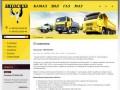 Автозапчасти маз камаз зил - Продажа запчастей для грузовиков г. Сыктывкар Компания Автосила