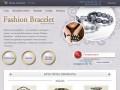 """Fashion Bracelet"" - интернет-магазин браслетов в Красноярске (тел. (391) 214-30-15)"