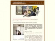 Музейный Центр РГГУ - новости, выставочная деятельность (Москва, http://museum.rggu.ru/)