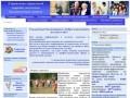 Управление социальной защиты населения Балахнинского района