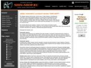 SHІN-SHOP.ru - Шины и диски для вашего АВТО