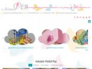 Детские кровати на заказ. Широкий ассортимент. (Россия, Нижегородская область, Нижний Новгород)