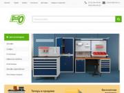 Продажа металлической мебели и сейфов (Россия, Воронежская область, Воронеж)