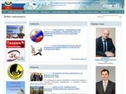 Gorod.tikhvin.org