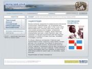 Александровск в энциклопедии «Пермский край»