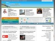 Красноярский бизнес портал