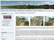 Магазин «Ва туй» — это большой выбор качественных надувных моторных лодок и подвесных лодочных моторов (Сыктывкар, Ухтинское шоссе д.2, телефон: (8212) 777350)