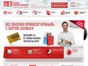 Банки Владикавказа  список филиалов и адреса отделений