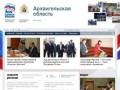 Мирнинское местное отделение партии «Единая Россия»