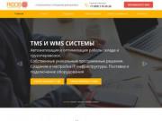 продажа ОС в 1С Бухгалтерия (Россия, Московская область, Москва)