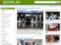 Readme.ru - новости