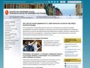 Finland.org.ru